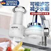 過濾器 凈水器水龍頭過濾器家用廚房自來水濾水器凈化器直飲凈水機芯【快速出貨】