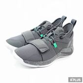 NIKE 男 PG 2.5 EP 籃球鞋 - BQ8453007