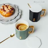 日式創意陶瓷杯子大容量水杯馬克杯簡約情侶杯家用咖啡杯牛奶杯 育心小賣館