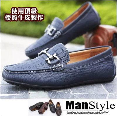 休閒鞋懶人鞋ManStyle潮流嚴選透氣頂級頭層牛皮鱷魚紋金屬一字釦皮鞋豆豆鞋【09S0573】