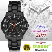Traser P 6504 Limited Edition 2011限量錶鋼錶帶#P6504.330.37.01【AH03057】99愛買生活百貨
