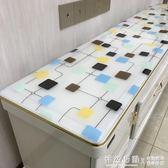 膠墊膠皮臺布PVC防水鞋櫃床頭櫃餐桌墊茶幾墊水晶板電視櫃桌布 怦然心動