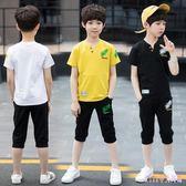 中大尺碼男童套裝 韓版新款中大童短袖印花上衣黑色休閒褲兩件套潮 DR24197【Rose中大尺碼】