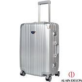 ALAIN DELON 亞蘭德倫 24吋流線雅仕框箱系列行李箱  (銀)