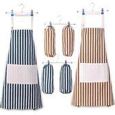 圍裙 家用廚房防油純棉圍裙男女韓版時尚可愛成人罩衣做飯圍腰套袖 玩趣3C