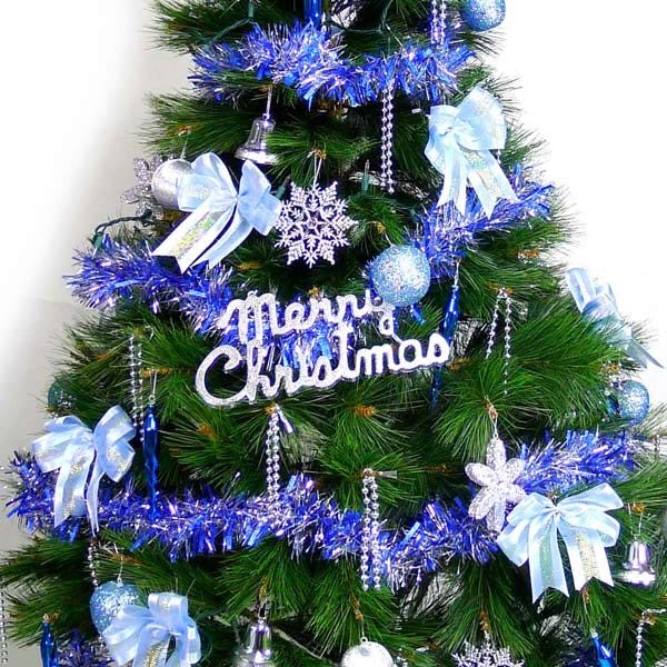 台灣製 8呎/ 8尺(240cm)特級綠松針葉聖誕樹 (+藍銀色系配件)(+100燈鎢絲樹燈5串)(本島免運費)