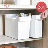 【日本霜山】16.5CM面寬廚櫃隙縫多功能收納盒(附輪)-3入