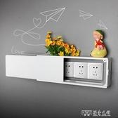 簡單日子電線收納盒接線板排插座遮擋盒集線盒壁掛牆裝飾保護開門 探索先鋒
