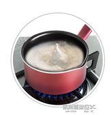不粘奶鍋一人食小湯鍋小奶鍋奶鍋不粘鍋泡面鍋熬湯燉鍋湯鍋YYS  凱斯盾數位3C