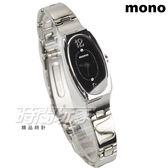 mono 拱弧型簡單時光氣質女錶 橢圓 防水手錶 學生錶 藍寶石水晶 不銹鋼 黑面 2667-318C黑