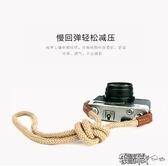 相機帶肩帶單反微單背帶文藝可愛掛繩佳能拍立得復古純棉圓繩 交換禮物