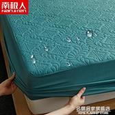 防水隔尿床笠床罩單件透氣席夢思床墊保護套罩加厚夾棉防塵罩全包 名購新品