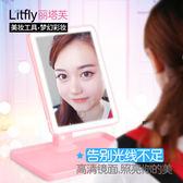 LED化妝鏡帶燈台式鏡便攜折疊充電公主台燈梳妝鏡【店慶活動明天結束】