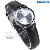 CASIO卡西歐 LTP-V001L-7BUDF 經典簡約時尚 纖細 數字小圓錶 黑 女錶 指針錶 皮革錶帶 防水手錶