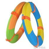 加厚加大船用專業成人兒童實心泡沫游泳救生圈高浮力免充氣送繩子MBSQM 依凡卡時尚