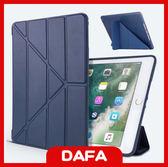 矽膠平板保護套 iPad Pro 11 平板套 pro11吋 散熱全包防摔套 休眠模式 可立平板套 變形金剛平板套