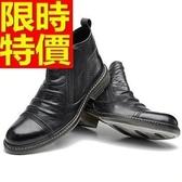 馬丁靴-折皺真皮圓頭側拉鍊中筒男靴子2色64h7【巴黎精品】