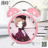 鬧鐘 計時器 小鬧鐘創意學生可愛多功能靜音床頭女男迷你個性簡約卡通鬧表 玫瑰女孩