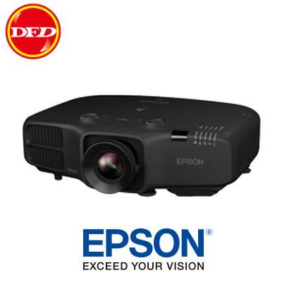 EPSON 愛普生 EB-5535U 投影機 WUXGA 商務投影機 5500流明度 公司貨
