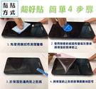 『手機螢幕-亮面保護貼』Meitu 美圖M8 (MP1603) 5.2吋 保護膜