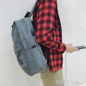 韓版簡約男式雙肩包可充電USB青年學生書包時尚潮流帆布旅行背包 聖誕滿1件聖誕1件免運