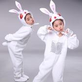 新款元旦兒童小兔子演出服小白兔動物表演服幼兒園舞臺舞蹈裙服裝促銷好物