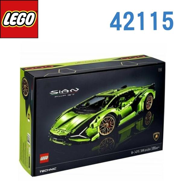 LEGO 樂高 科技系列 Lamborghini藍寶堅尼 Sián FKP 37 42115