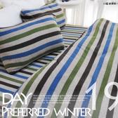 Annis珍珠搖粒絨加大4件組【19.藍綠條紋】MIT台灣製/刷毛床包被套3件組(床包+被毯+枕套)瞬間保暖