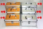 工具箱化妝箱工具盒首飾盒