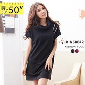 質感裙 Ringbear眼圈熊-絕佳韻味.氣質修身翻領鉚釘壓摺連衣裙A131(黑、紅M-XL)