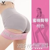 瑜伽彈力帶練背部開肩膀健身男女瘦身拉力帶伸展帶拉伸阻力帶翹臀『新佰數位屋』