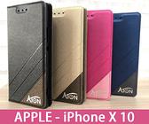 【ATON隱扣側翻可站立】for蘋果 iPhone X 10 皮套手機套側翻套側掀套手機殼保護殼