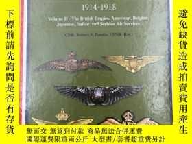 二手書博民逛書店Flight罕見badges of the Allied Nat