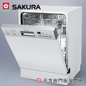 【買BETTER】櫻花電器配備/櫻花洗碗機 E7682半嵌式7段洗程3A效能洗碗機(原E7680改款)★送6期零利率