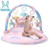嬰兒兒玩具腳踏鋼琴健身架初生早教益智0-1歲3-6-12個月寶寶【快速出貨】