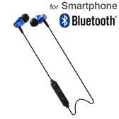 Hamee 日本 B-REVOL 輕量鋁製 4.1 磁鐵藍芽耳機 頸掛式 運動無線藍牙耳機 (藍色) 283-556523