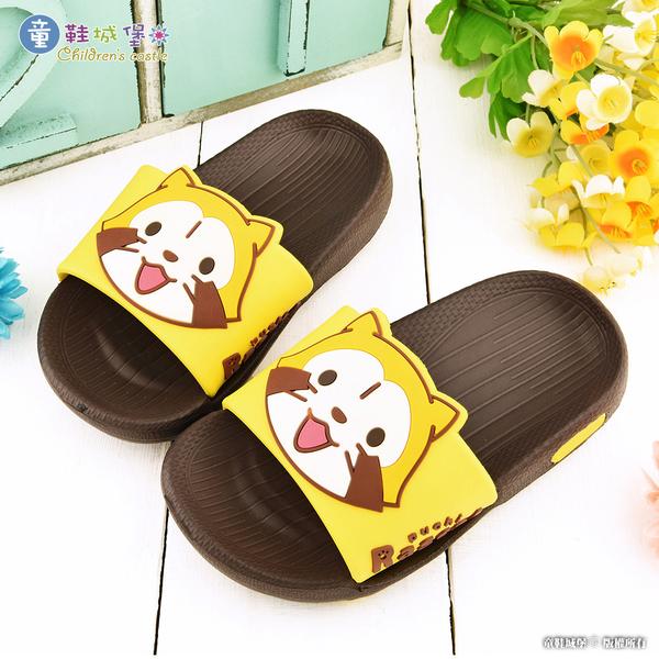 童鞋城堡-兒童輕量拖鞋 小小浣熊 PR0194 咖