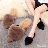 穆勒鞋女韓版新款交叉毛毛拖鞋女時尚外穿包頭平底女鞋 zm6714『俏美人大尺碼』