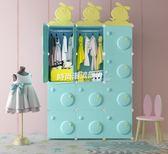 衣櫃/衣櫥 兒童卡通經濟型寶寶衣櫃簡約現代簡易嬰兒收納櫃子組合塑料
