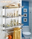 置物架浴室置物架 3層廁所洗漱台用品用具三層收納架免打孔衛生間壁掛式 【全館免運】