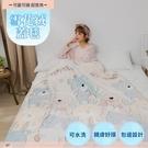 【Leafbaby】極順柔緻質感雪花絨蓋毯 1入組-賣萌動物園