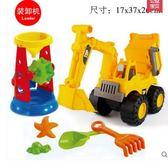 兒童沙灘戲水玩具車套裝 挖沙工具BS16791『時尚玩家』
