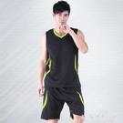 夏季吸汗無袖兩件套運動套裝短袖籃球服男透球隊服男大碼運動球衣 LR23499『3c環球位數館』