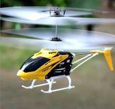 遙控飛機直升機合金無人機玩具飛行器防撞模型耐摔充電兒童迷你型WY【快速出貨】