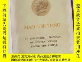 二手書博民逛書店《mao罕見tse-tung on the correct ha