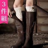 襪套 護腿套 雙層加厚保暖W形鈕扣毛線針織 (三件組) - 6色【Ann梨花安】