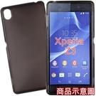Samsung Galaxy Alpha G850F  清水套/保護殼/保護套