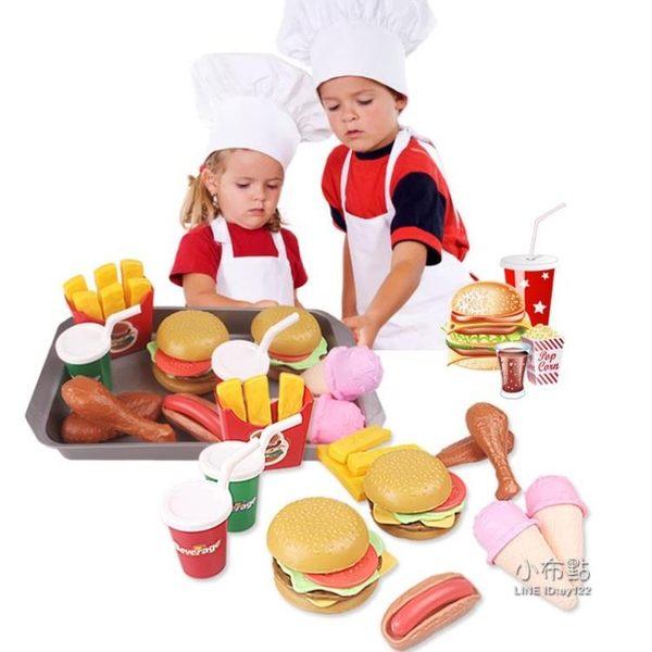 兒童仿真過家家男孩女孩玩具 漢堡包薯條可樂雞翅10件套套餐七夕情人節