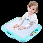 超大號兒童畫畫板磁性彩色寫字板小黑板家用涂鴉板寶寶1-3歲2玩具5/20