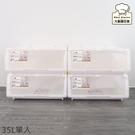 聯府Nice直取式整理箱35L衣物分類整理箱玩具收納箱HV-35-大廚師百貨